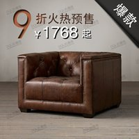 Wholesale New ideas do the old European style antique leather sofa custom handmade upscale American low key single sofa