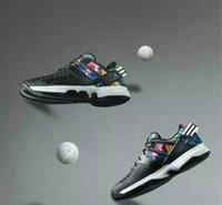 Wholesale The new fashion Baseball lycra fabric tennis shoes