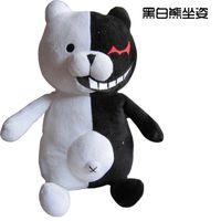 animal gifts uk - EMS To uk Dangan Ronpa Danganronpa animals monokuma mono kuma cute black and white Black White bear plush Toys children Doll boy Girl Gift