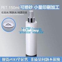 Cheap bottle plastic Best bottle promotions