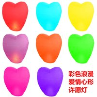 Wholesale 200 set Love Heart Sky Lantern Flying Wishing Lamp Hot Air Balloon Kongming Lantern Party Favors Birthday Party DHL free