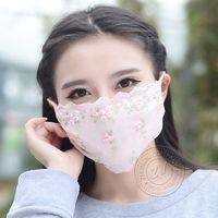 al por mayor escudo bordado-Máscaras de las mujeres Nuevas máscaras Cara del cordón de la señora Cara Sunscreen Cara respirable del verano de la cara del bordado del protector a prueba de polvo HOT