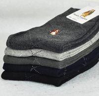 Wholesale Hush puppies male socks cotton sock autumn and winter cotton knee high sweat absorbing anti odor sports socks