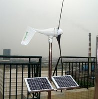 Wholesale CE Russia RoHS approved W solar wind hybrid system W wind turbine W solar controller pure sine wave inverter