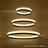 LED aura chandelier - New simple and modern restaurant new models Terri eye led three laps aura creative living room chandelier bedroom lamp