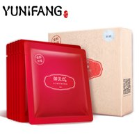 pomegranate - YUNIFANG Facial mask face care Pomegranate Facial Mask anti aging anti wrinkle whitening brightening hydrating YUNIFANG Facial MaSK ml