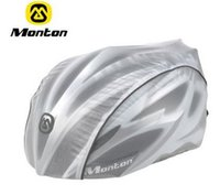 antibiotics water - Monton ride helmet set helmet cover rain hat bicycle wigs sunscreen water resistant radiation resistant antibiotic