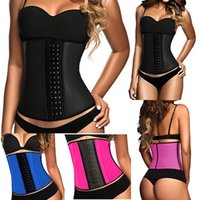 corset xs - New Latex Waist Training Corset Sport Girdle Steel Boned Bustiers Simplicity Underbust Natural Color Size XS XL