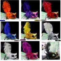 Wholesale 9 Colors Ostrich Feather Masks Face Sexy Women Masks Halloween Party