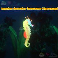 aquarium coral decoration - pieces Aquarium fish tank decoration fluorescent simulation software Aquascape floating ocean Hippocampal three colors