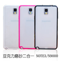 Wholesale Samsung note3 frosted acrylic phone shell mobile phone sets Phone Protection Case N9000 protective shell
