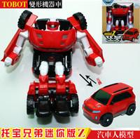 Wholesale 2016 New TOBOT Adventure Z Car Robot Toy Kids Action Figure Kia Soul Adventure Z Car