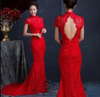 vintage style - Chinese style fish tail long cheongsam evening dress lace bride cheongsam wedding fish tail chinese qipao long lace dress