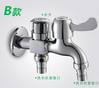 bidet use - Hui porcelain copper pairs with full multi use washing machine faucet faucet mop pool B paragraph points Bidet