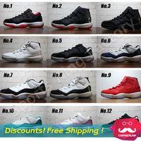 north carolina - Bred Legend Blue s Retro basketball shoes Gamma XI Sneakers North Carolina blue basketball shoes Discount Sports shoes