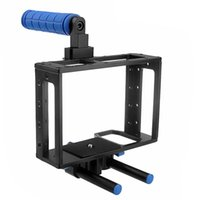 Wholesale DSLR camera CAGE RIG made for D MARK II D w mm rod block plate stablizer