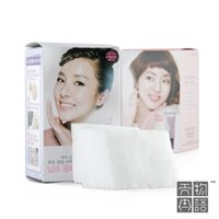 ally quality - Ally cotton cleansing cotton high quality cotton pad makeup tools cosmetics