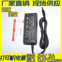 Wholesale universal power supply V A universal printer power adapter charger Interface