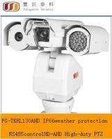 Wholesale FG TKRL130AHD megapixel HD AHD High duty PTZ Camera IP66 weather protection