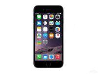 Wholesale Original Apple iphone inches x750 pixe