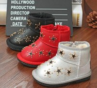 Wholesale new boys and girls winter boots fashion rivet Star Baby thick cotton boots snow boots