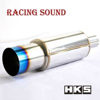 Wholesale Special offer Exhaust pipe general vertical drum car exhaust pipe exhaust tail pipe refires drum sound