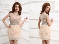 Wholesale Stunning Nude Pink Crew Short Cap Sleeves See Through Beaded Sexy Ladies Short Cocktail Dresses Sheath Mini Prom Gowns with Feather b1022