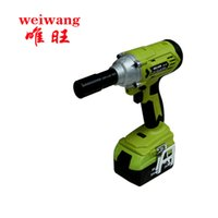 Wholesale 26V lithium rechargeable electric wrench wrench impact wrench