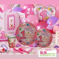 party supplies - Child faction white card birthday party supplies birthday decoration supplies birthday girl people basic equipment