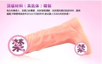 Wholesale NEW Jelly Dong Dildo Waterproof Flesh Feeling Veined Realistic Adult Sex Toy New