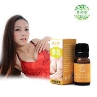 Wholesale New Coconut Oil Perfume Potent Breast Meiru Compound Essential Oil Essence Genuine Factory Distribution Of Goods