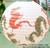 antique chinese lanterns - antique Lantern paper lantern eco friendly art paper lantern pendant light lamp cover chinese dragon lantern diameter cm