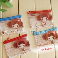 advance paper bags - Duolala stationery supplies advanced cute transparent zip bag for office paper documents mm set Oulm