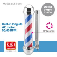 Wholesale 317D size Roating Barber Pole Salon Equipment Barber Sign Hot sell