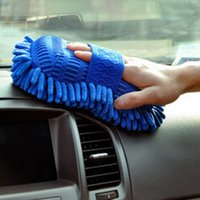 Wholesale Car Sponge Ultrafine Fiber Chenille Anthozoan Car Wash Gloves Car Washer Supplies