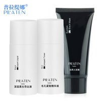 Wholesale Beauty PILATEN Blackhead Remover Set Face Care Black Mud Face Mask Deep Cleansing Purifying Peel Off Acne Treatment