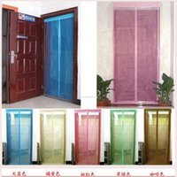 Wholesale for Mosquito magnetic jacquard shape curtain encryption mosquito curtain door yarn curtain soft screen door order lt no t