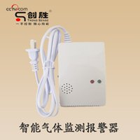 Wholesale Intelligent security combustible gas detector