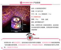 auto jar - The new auto rotate Star Iraqis projector lamp with music Star Light Star LED Night