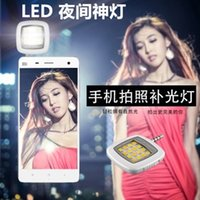 Wholesale Mobile phone self timer lights lights LED lights trade products for mobile phone external flash