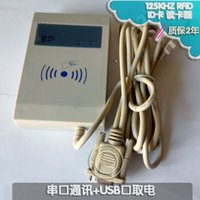 Wholesale Serial RS232 DIY YD795A RFID Proximity ID EM Card Reader KHZ No Driver For Attendance system