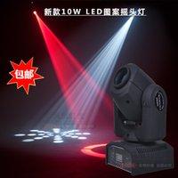 auto mobil - HOT good price LED10W design moving head light Stage mobil head lighting mini bar KTV shook his head lamp light gobo