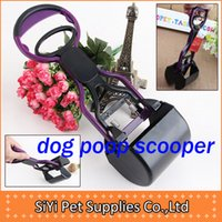 Wholesale High quality eco friendly Pet Dog poo toilets pet long pick up cat toilet dog poop scooper dog poo bag carrier cat poo bag