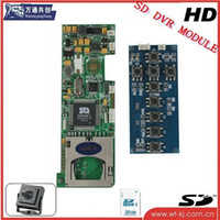 Wholesale Mini DVR module of channels with SD card and motion detect