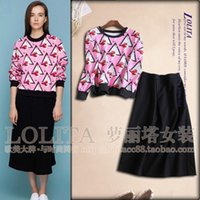 Wholesale Europe station early autumn new women in Europe and America ladies pink print sweater long skirt piece fitted