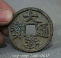antique bronze dynasty - 45MM Old Chinese Dynasty Bronze Da Xi Tong Bao antique money Current Hole Coin