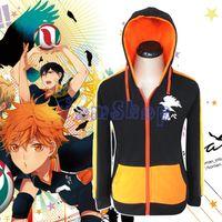 high school uniforms - Anime Haikyuu Karasuno High School Volleyball Club Cosplay Hoodie Jacket Coat Unisex Hooded Sweater Sweatshirt Uniform Costume