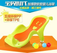baby support bath - Baby take a shower bath bed frame baby baby bath tub bath take a shower chair support frame net