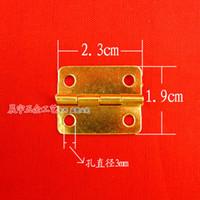 hinges - 1 inch round yellow hinge copper hinge hinge wooden gift box Hardware cm