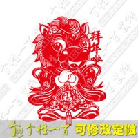 Wholesale 2015 Window Decoration Personality Character Paper cut Stickers Have The Spring Festival Foma Pay New Year s Call Eak0303
